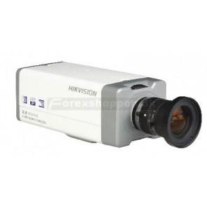 Kamera overvågning